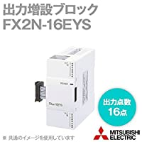 三菱電機 FX2N-16EYS 出力増設ブロック (出力点数: 16点) (トライアック出力) (縦形端子台タイプ) NN