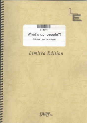 マキシマム ザ ホルモン【What's up,people?!】歌詞を徹底解説!人間はみんな罪深い?の画像