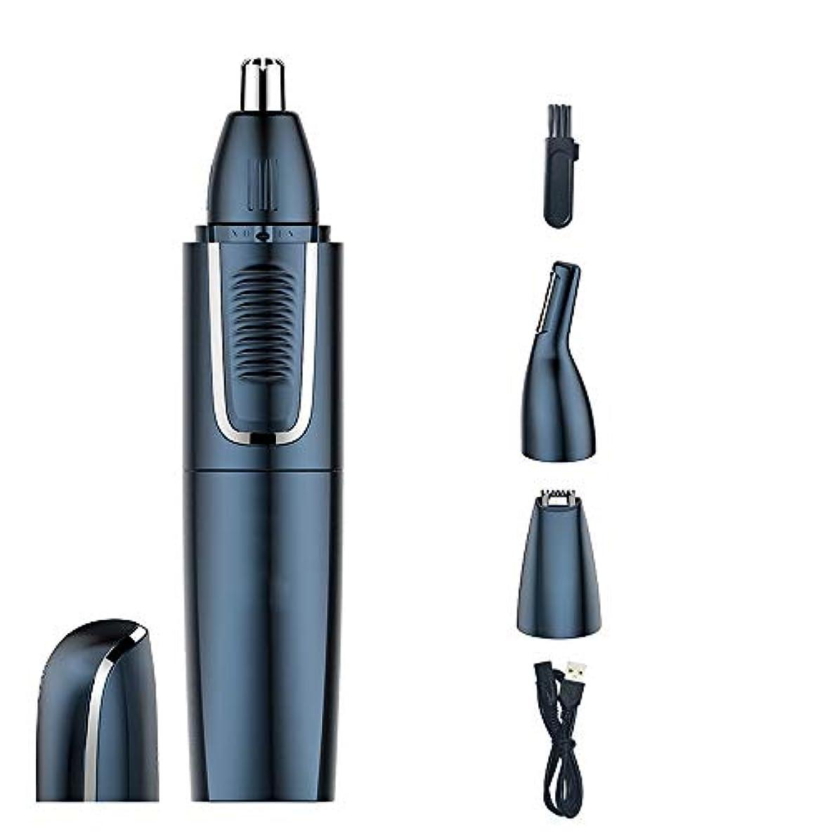 鼻毛トリマー-安全マニュアルステンレススチールメンズラウンドヘッドハサミ/多機能鼻毛トリマー/ 360°垂直ネットカッターヘッド/高さ135mm お手入れが簡単