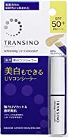 第一三共保健健 TRUSHON 药用美白防晒遮瑕膏2.5g