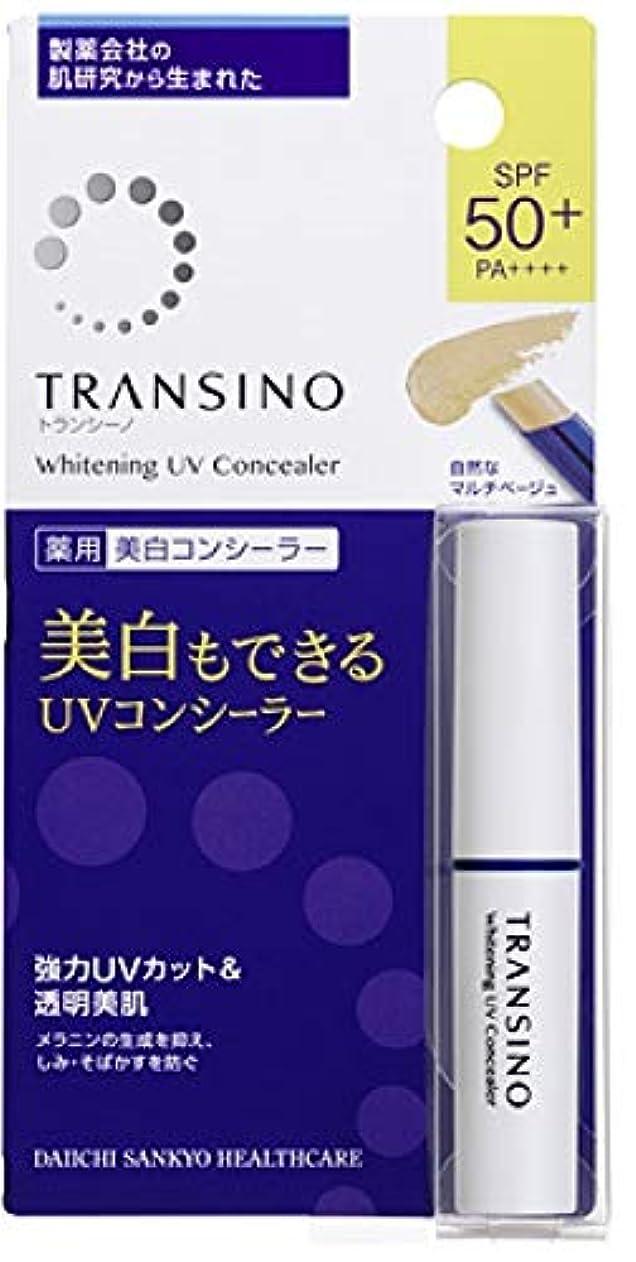 バリア満足できるなぞらえる第一三共ヘルスケア トランシーノ薬用ホワイトニングUVコンシーラー 単品 2.5g