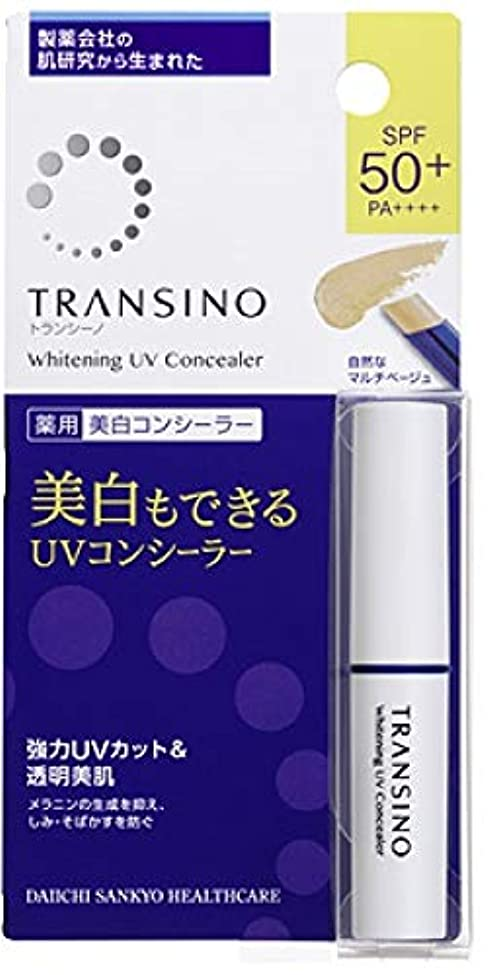 私たちシーズン挑む第一三共ヘルスケア トランシーノ薬用ホワイトニングUVコンシーラー 単品 2.5g