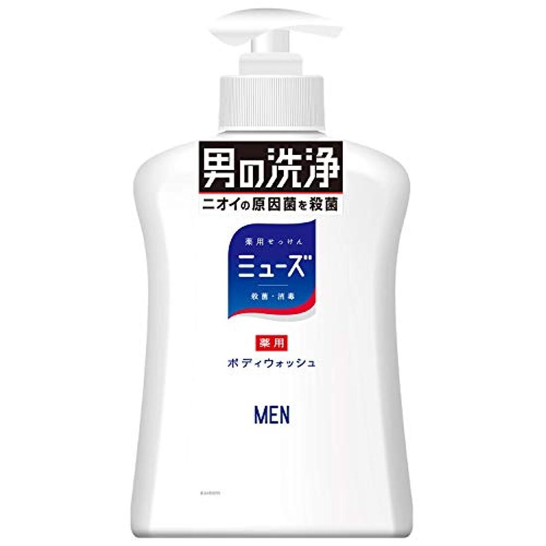 愛撫ロースト記録【医薬部外品】ミューズメン ボディーウオッシュ ボトル 500ml ボディソープ