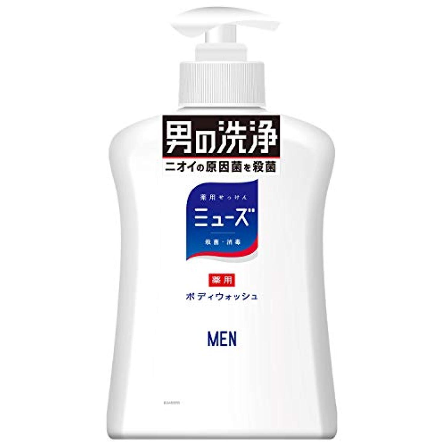 異なるマリナースキッパー【医薬部外品】ミューズメン ボディーウオッシュ ボトル 500ml ボディソープ 消臭