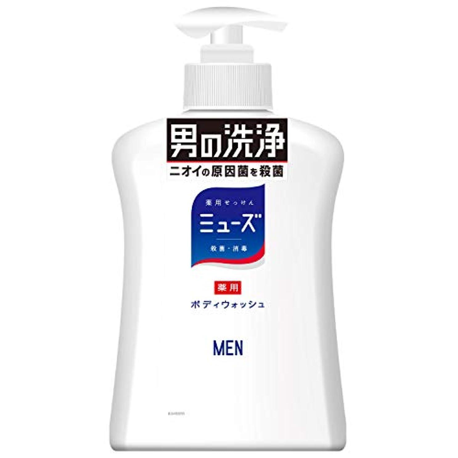 続編ピーブ嫉妬【医薬部外品】ミューズメン ボディーウオッシュ ボトル 500ml ボディソープ