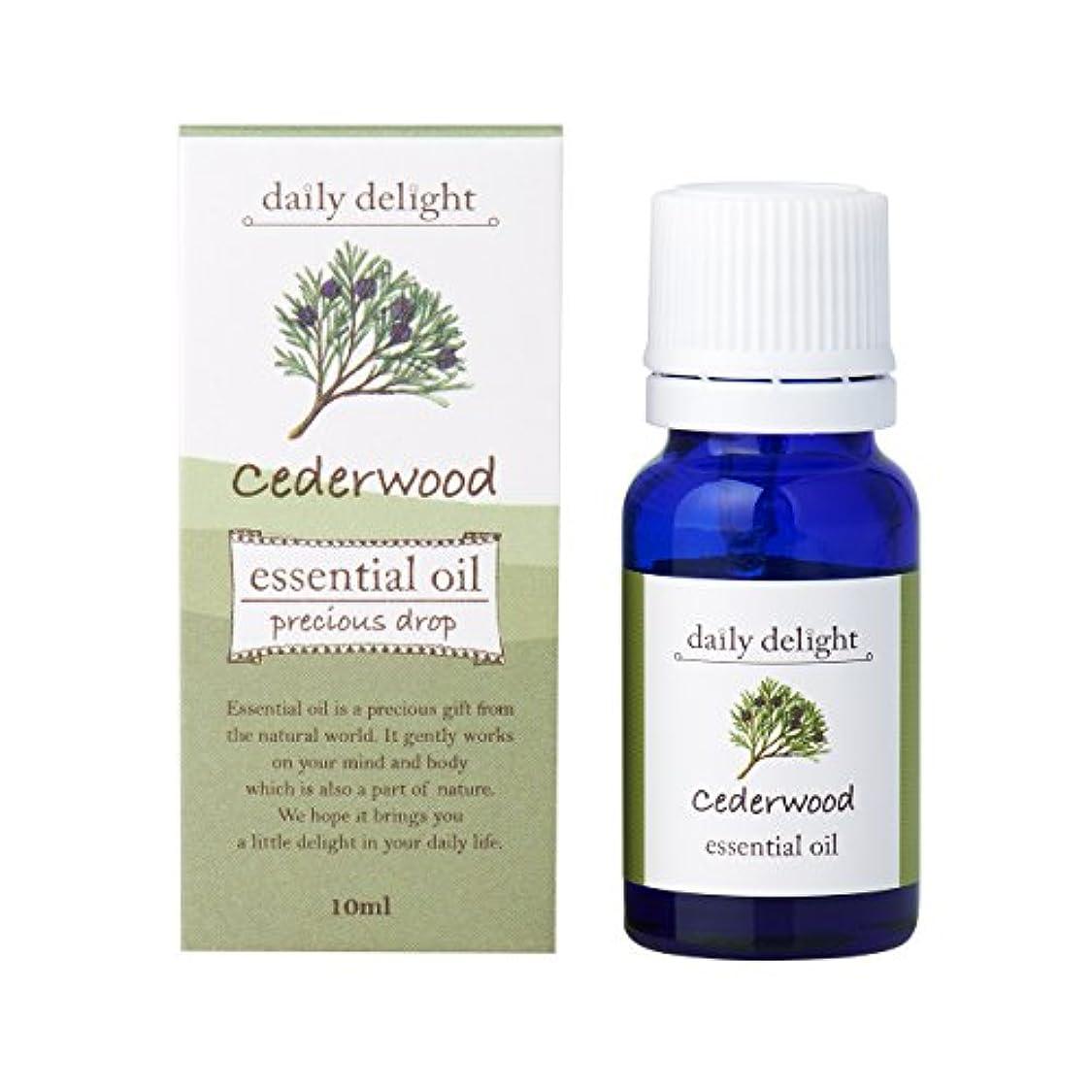 体細胞ペグ常識デイリーディライト エッセンシャルオイル シダーウッド 10ml(天然100% 精油 アロマ 樹木系 温かみのあるやさしい木の香り)