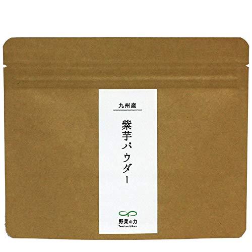 野菜の力 さつまいもパウダー (紫芋) 40g 無添加 野菜パウダー 国産(九州産) …