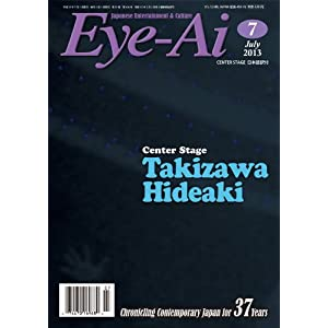 Eye-Ai [Japan] July 2013 (単号)