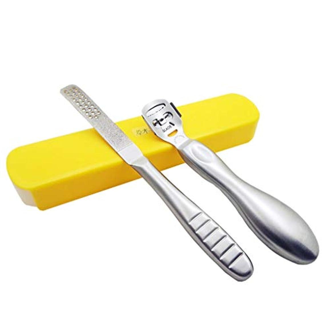 フットファイルとペディキュアセットにより、硬い肌、ステンレス鋼の足首、濡れた足と乾いた足用のフットケアツール
