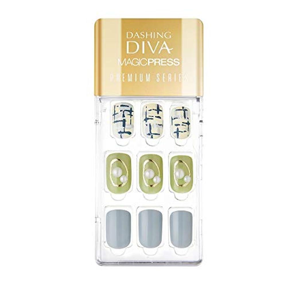 踏みつけ六封筒ダッシングディバ マジックプレス DASHING DIVA MagicPress MDR_329PR-DURY+ オリジナルジェル ネイルチップ Tweed Drawing