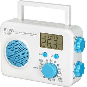 ELPA お風呂ラジオ ER-W30F BL