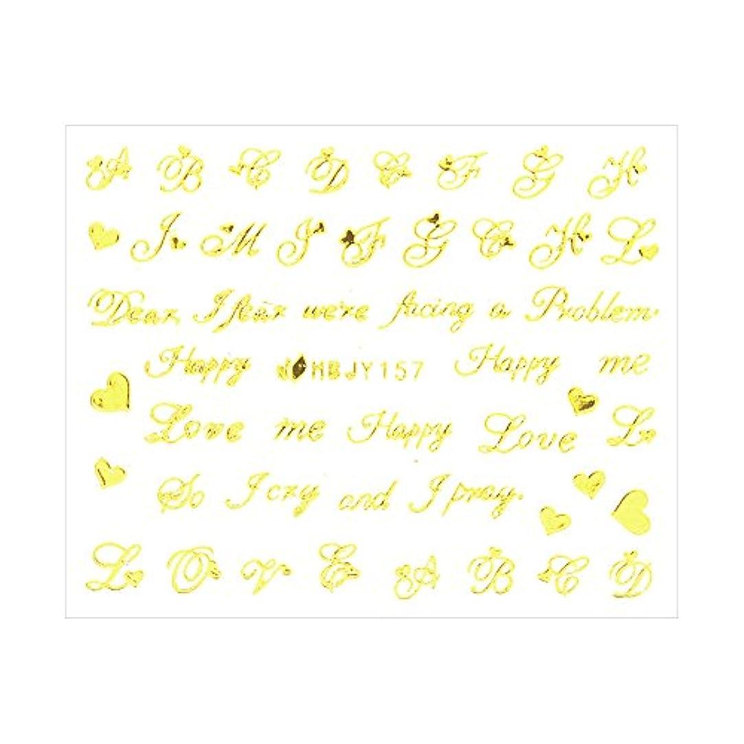 抽出ナースニックネーム【HBJY157 ゴールド】 ネイルシール ハート 筆記体 アルファベット