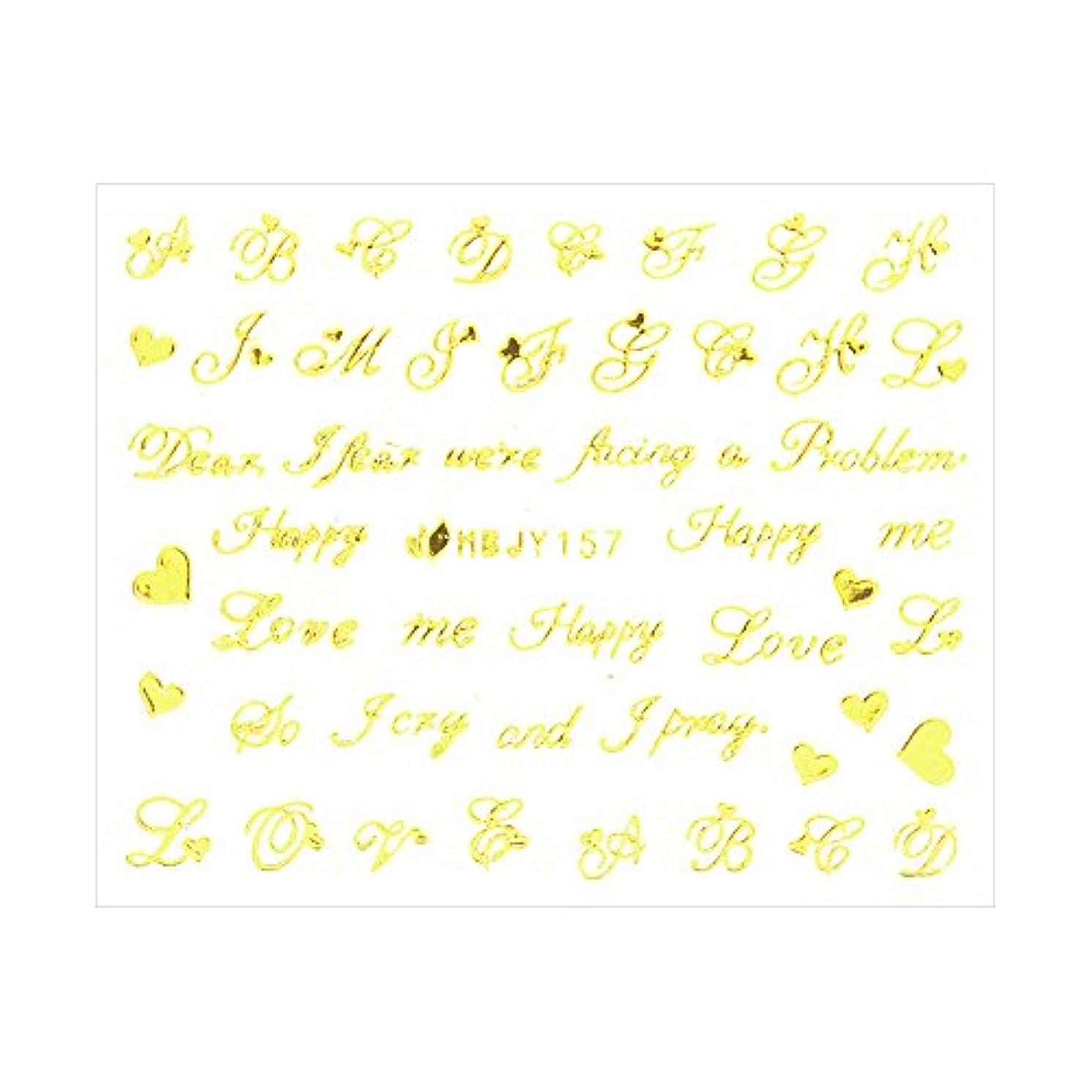 ひばりアート単語【HBJY157 ゴールド】 ネイルシール ハート 筆記体 アルファベット