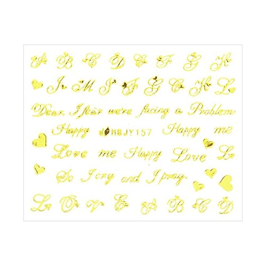 モール不安定な花嫁【HBJY157 ゴールド】 ネイルシール ハート 筆記体 アルファベット