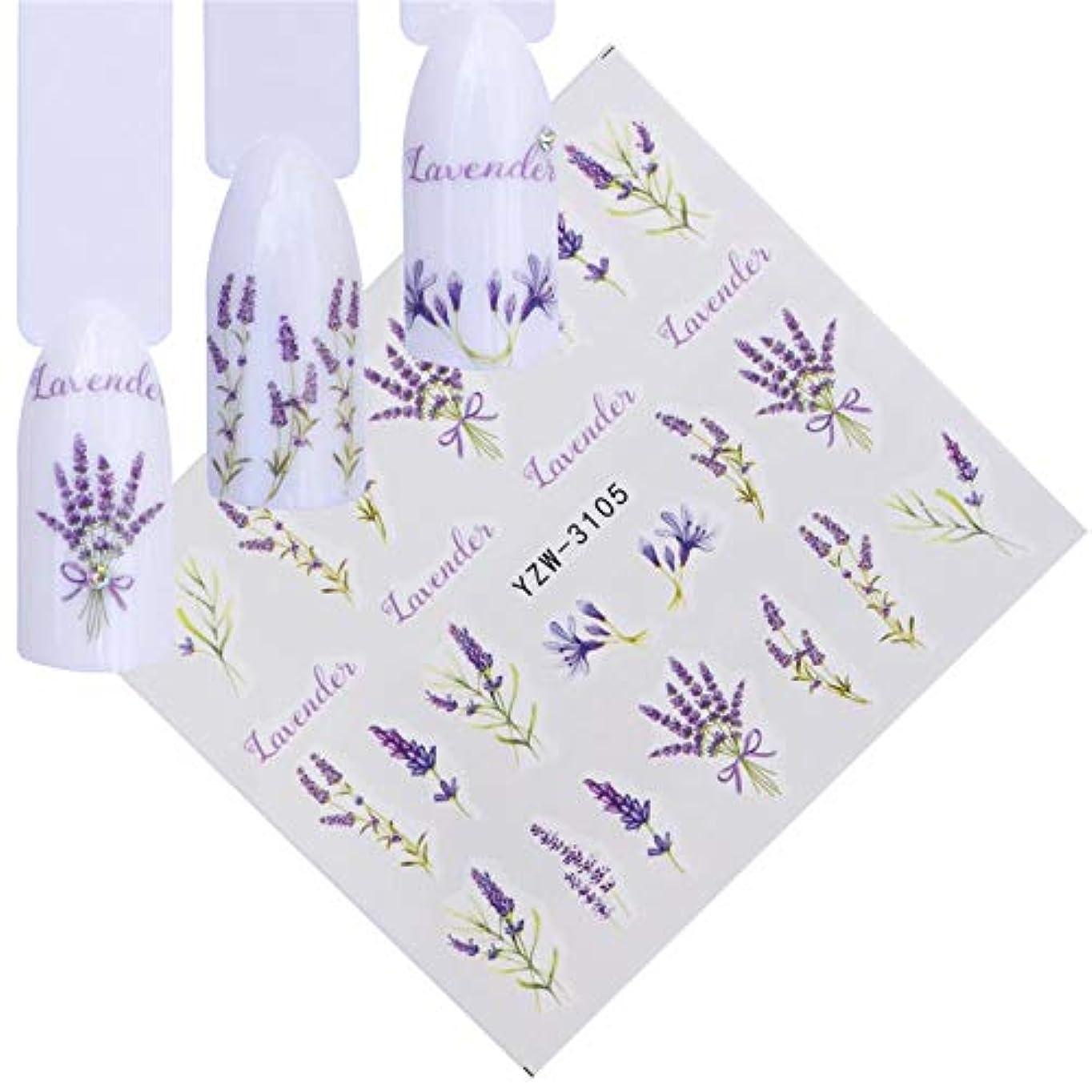 クロス余韻開発するSUKTI&XIAO ネイルステッカー デザイン水デカールピンクの花ラベンダーの花ドリームキャッチャー透かしネイルステッカーラップマニキュア、Yzw-3105