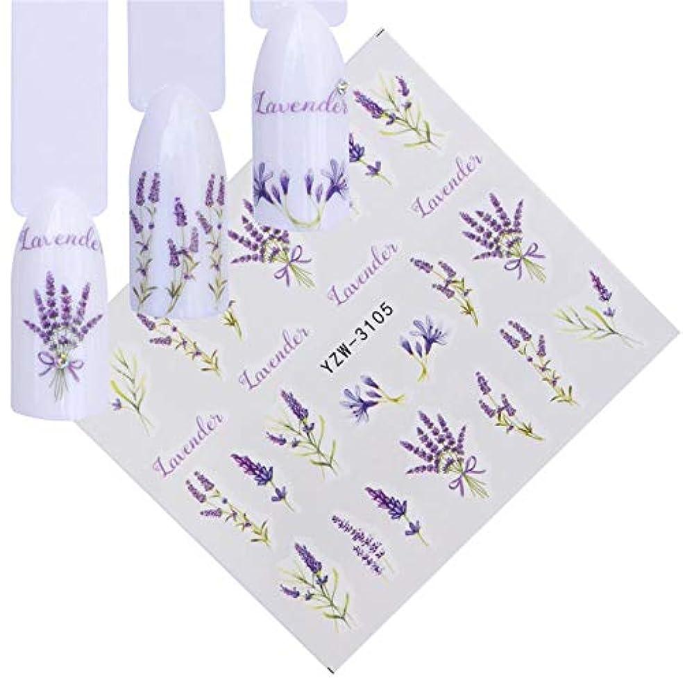 つばヶ月目米ドルSUKTI&XIAO ネイルステッカー 装飾スライダー、Yzw-3105のための美のスライダーの釘水ステッカーの花の咲く多彩なイメージの釘の芸術のステッカー