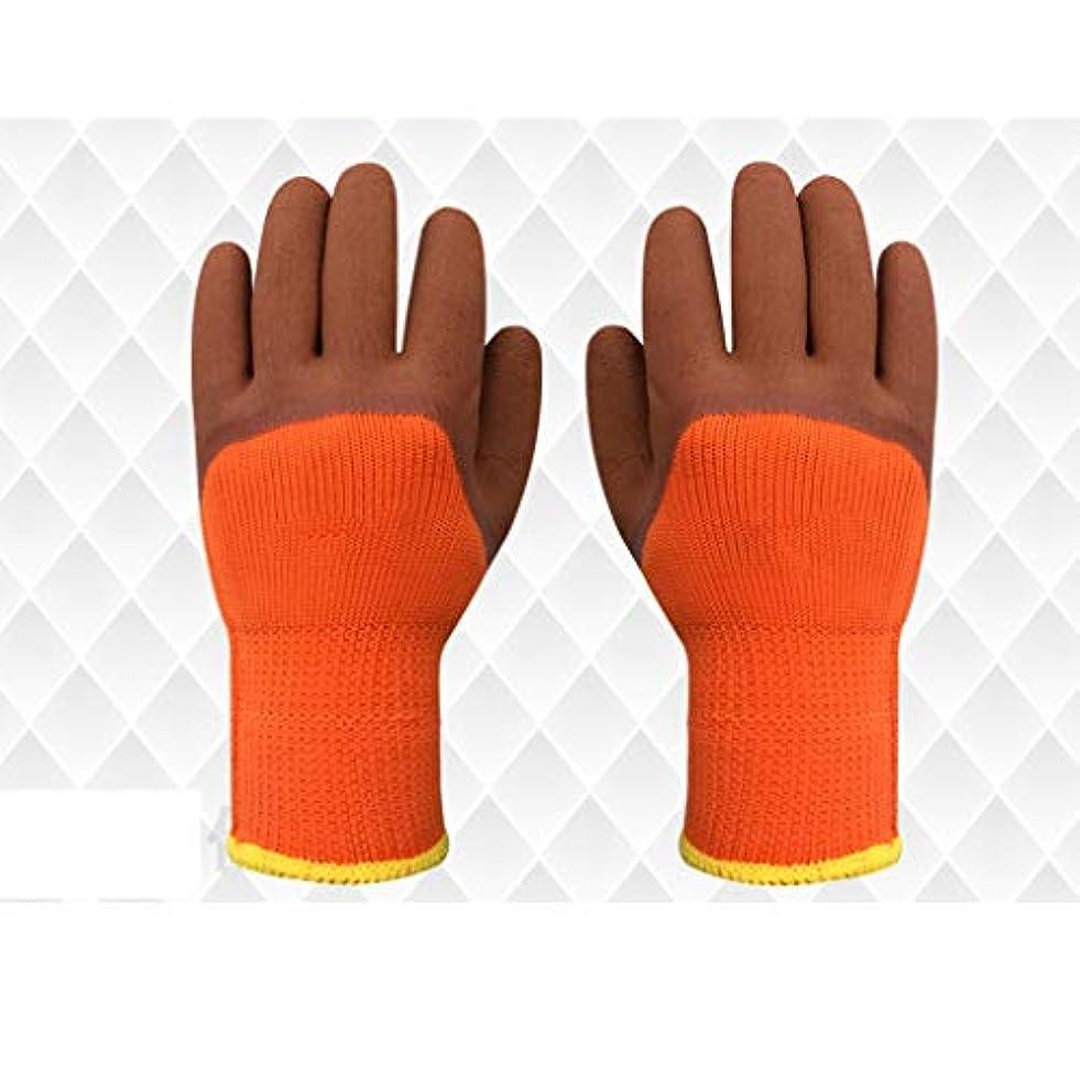 LIUXIN 厚手の耐摩耗性保護手袋指先肥厚セミトレイルディッピング工業用手袋マルチスタイルオプション22.5 x 10 CM ゴム手袋 (Color : C)