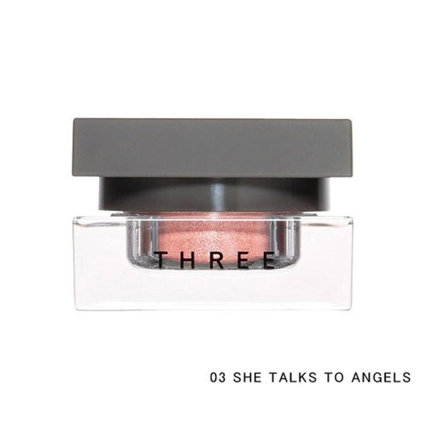 コテージ幻想的ペフTHREE(スリー) THREE シマリングカラーヴェール ステートメント (03 SHE TALKS TO ANGELS)