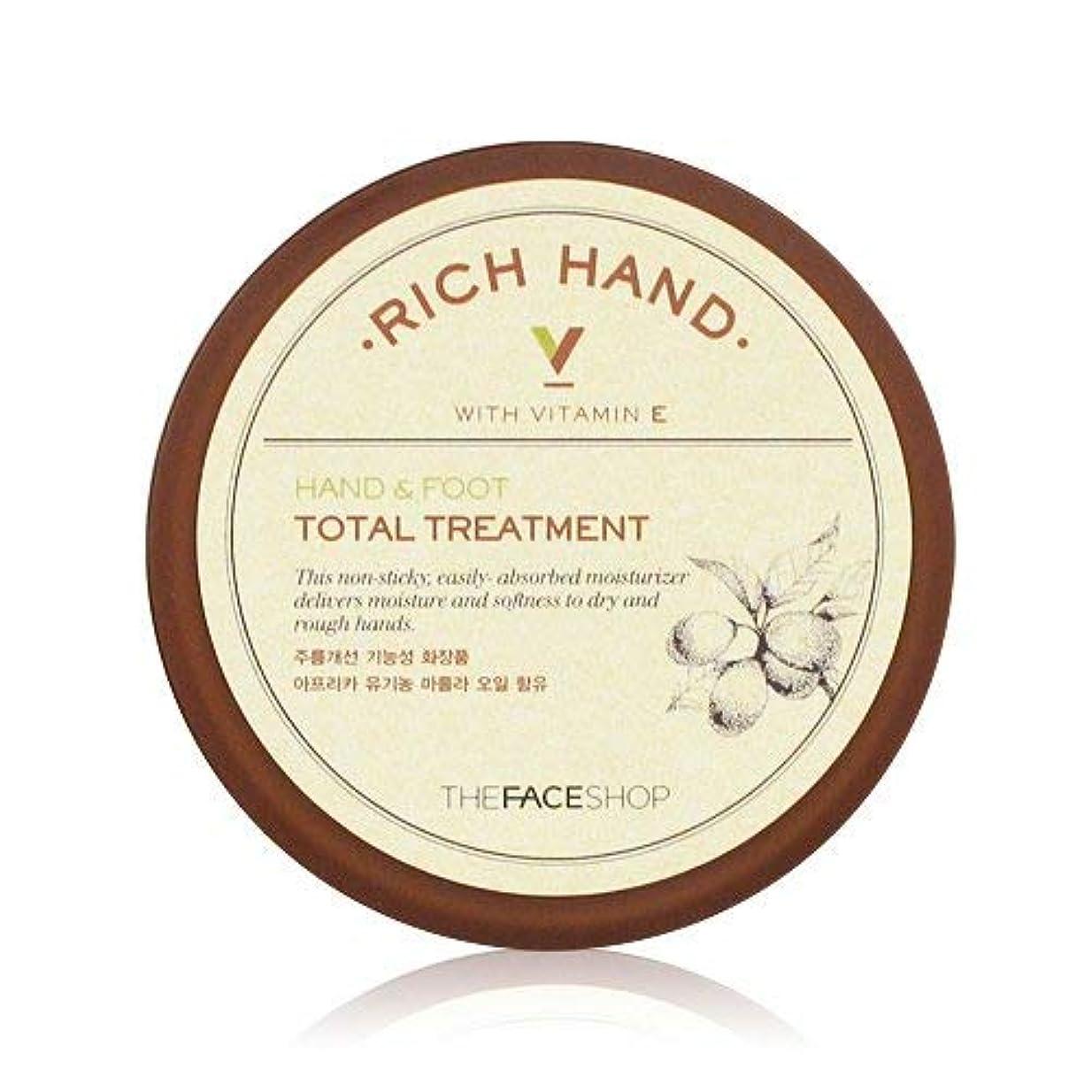 クルーキャプテンブライ有用THE FACE SHOP Rich Hand V Hand and Foot Total Treatment ザフェイスショップ リッチハンド V ハンド? フット トータルトリートメント [並行輸入品]