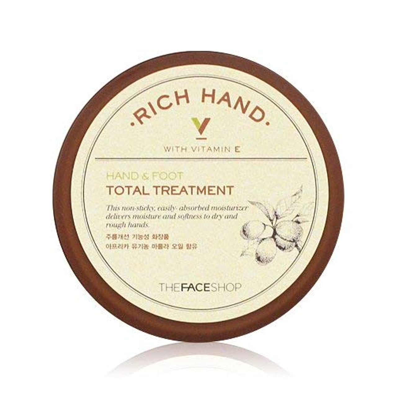 スクラブ物思いにふける異形THE FACE SHOP Rich Hand V Hand and Foot Total Treatment ザフェイスショップ リッチハンド V ハンド? フット トータルトリートメント [並行輸入品]