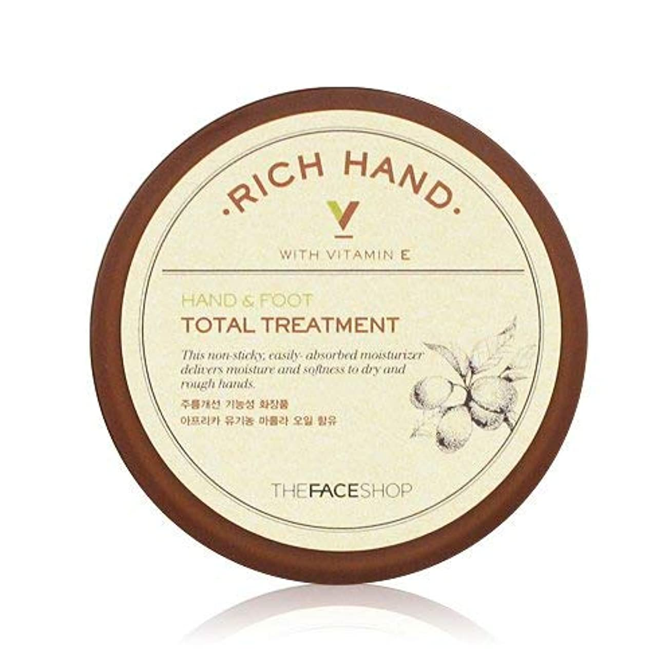 コレクション闇効率THE FACE SHOP Rich Hand V Hand and Foot Total Treatment ザフェイスショップ リッチハンド V ハンド? フット トータルトリートメント [並行輸入品]