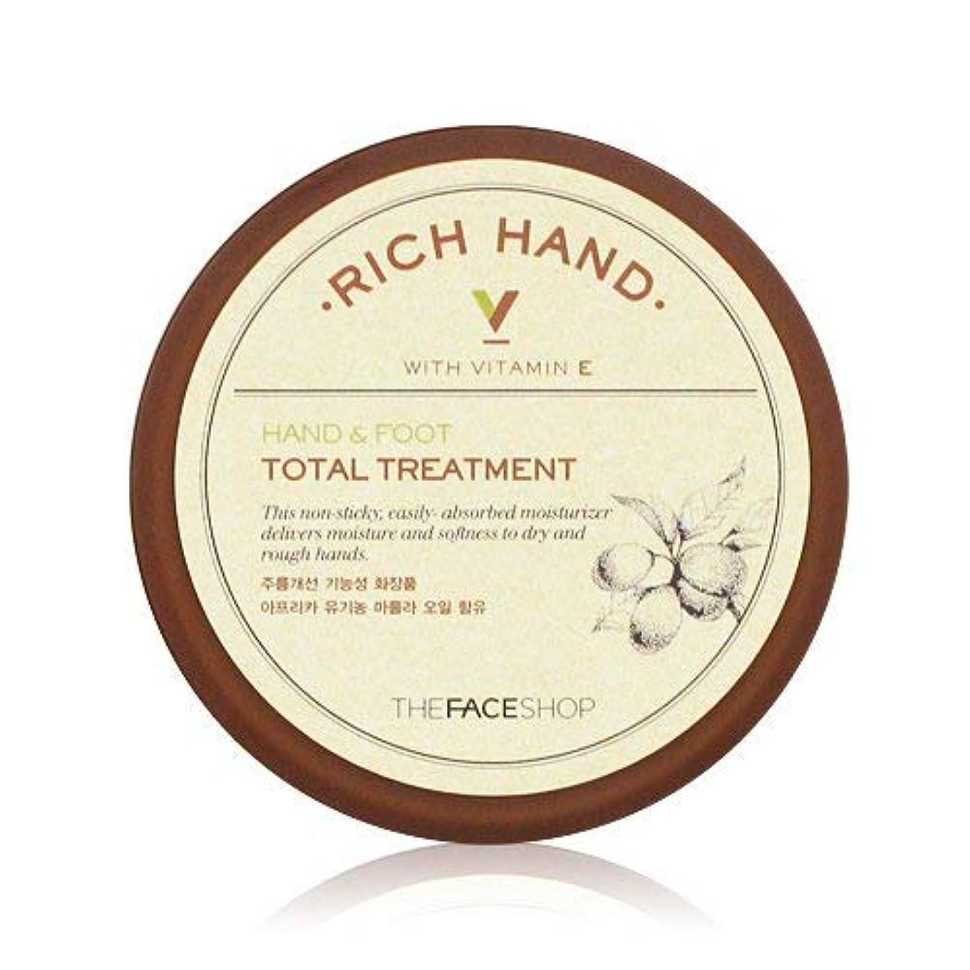 政策小切手学部THE FACE SHOP Rich Hand V Hand and Foot Total Treatment ザフェイスショップ リッチハンド V ハンド? フット トータルトリートメント [並行輸入品]