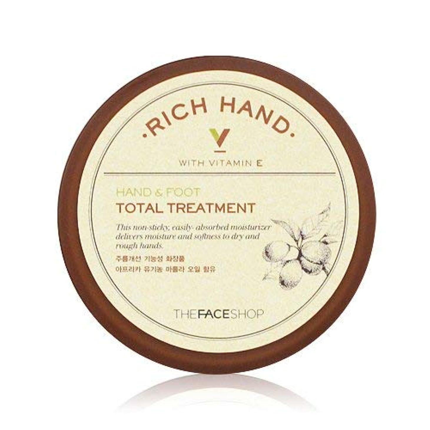 セットアップエキサイティング許すTHE FACE SHOP Rich Hand V Hand and Foot Total Treatment ザフェイスショップ リッチハンド V ハンド? フット トータルトリートメント [並行輸入品]
