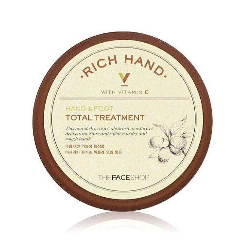 最初は対抗十億THE FACE SHOP Rich Hand V Hand and Foot Total Treatment ザフェイスショップ リッチハンド V ハンド? フット トータルトリートメント [並行輸入品]