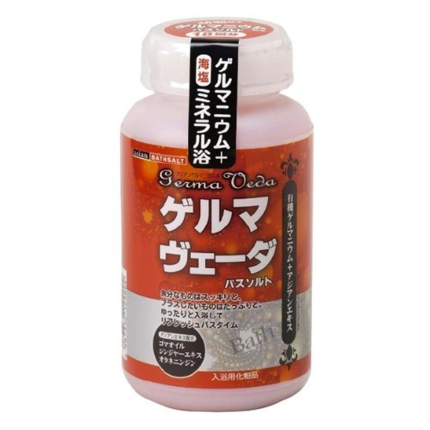 若い定期的なオリエンテーションゲルマヴェーダボトルタイプ630g 【ゲルマニウム粉末入浴剤】B22バスソルト
