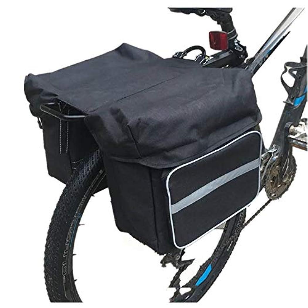 無能服配列自転ドルバッグ シートポストバッグ 自転車パニエトランクバッグ、大容量防水自転車リアシートパニエフィット 多機能 収納 取り付け簡単 防水