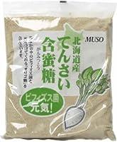 ムソー 北海道産 てんさい含蜜糖 500g