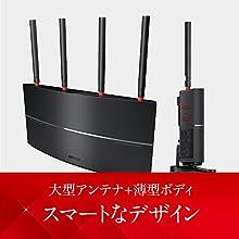 BUFFALO WiFi 無線LAN ルーター WXR-2533DHP2 11ac 1733+800Mbps 4LDK 3階建向け 【iPhone8/iPhoneX/Echo メーカー動作確認済み】