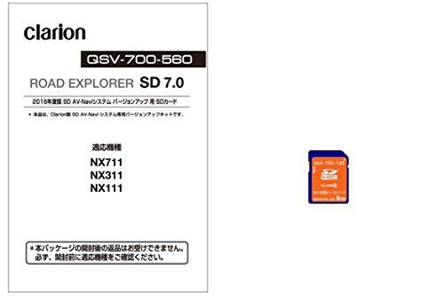 Clarion(クラリオン)SDナビバージョンアップ ROAD EXPLORER SD7.0 QSV-700-560