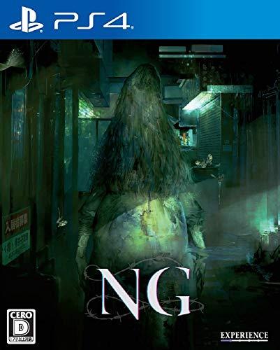 NG(エヌジー) - PS4