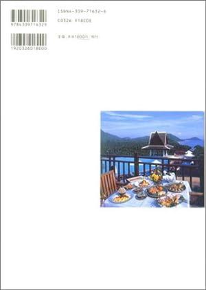 アジアのホテル・ベストセレクション
