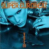 スーパー・ユーロビート Vol.59