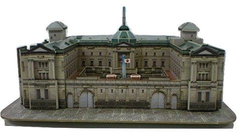 日本銀行・旧本館を組み立てよう!(大) 組立て簡単3Dモデル