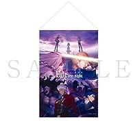 劇場版「 Fate / stay night [ Heaven's Feel ] B2タペストリー
