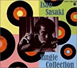 CD-BOX Isao Sasaki Single Collection 画像