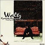 WALTZ/氷室京介