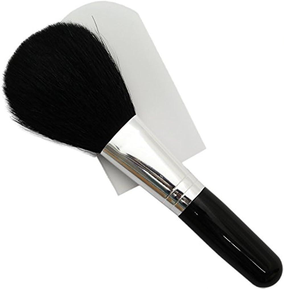マグ祈りレイ熊野筆 メイクブラシ KUシリーズ パウダーブラシ 山羊毛