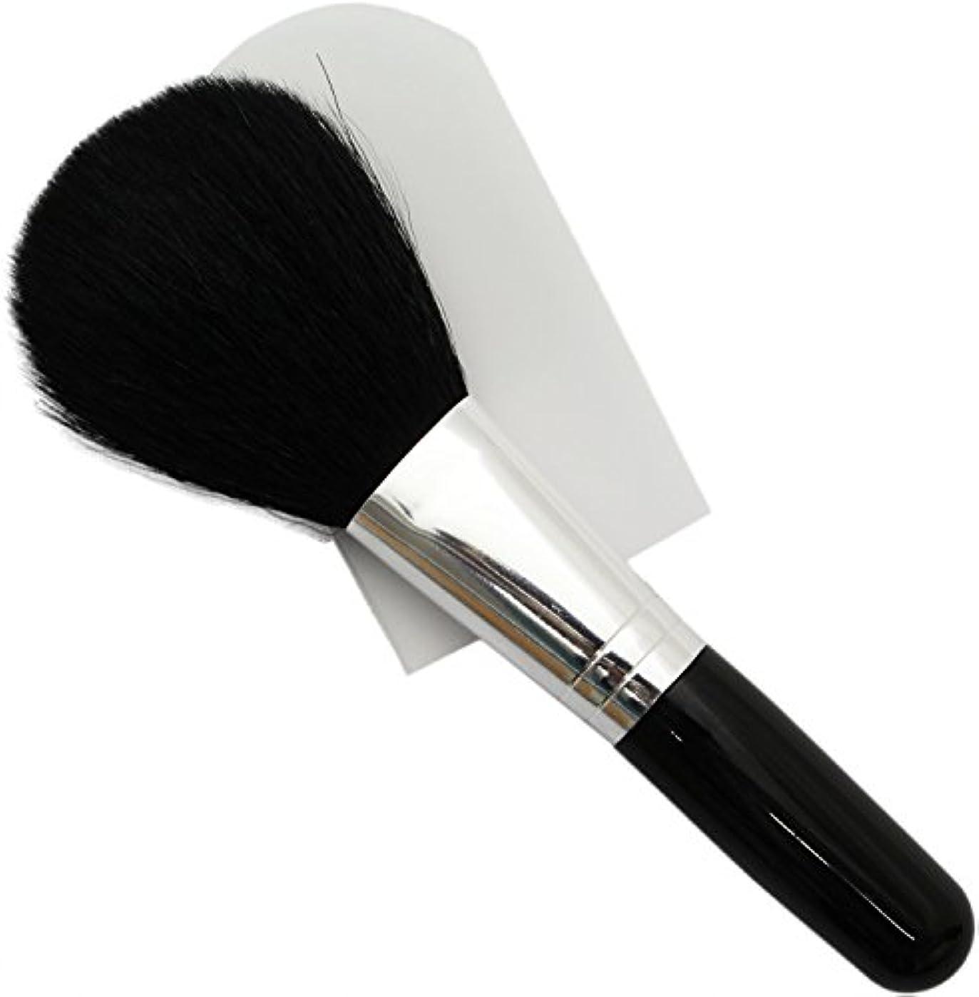 一過性めんどり匿名熊野筆 メイクブラシ KUシリーズ パウダーブラシ 山羊毛