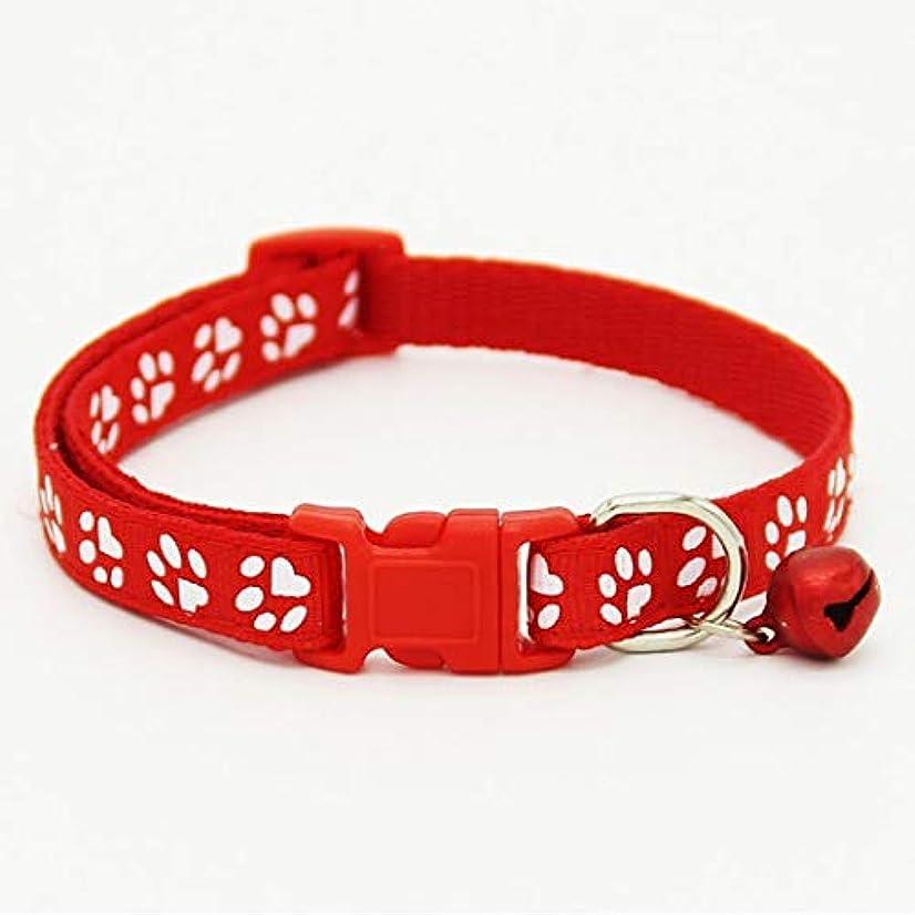 食事一貫した安いですXUTXCKA ペット首輪犬猫足跡安全調節可能なナイロンリーシュ首輪