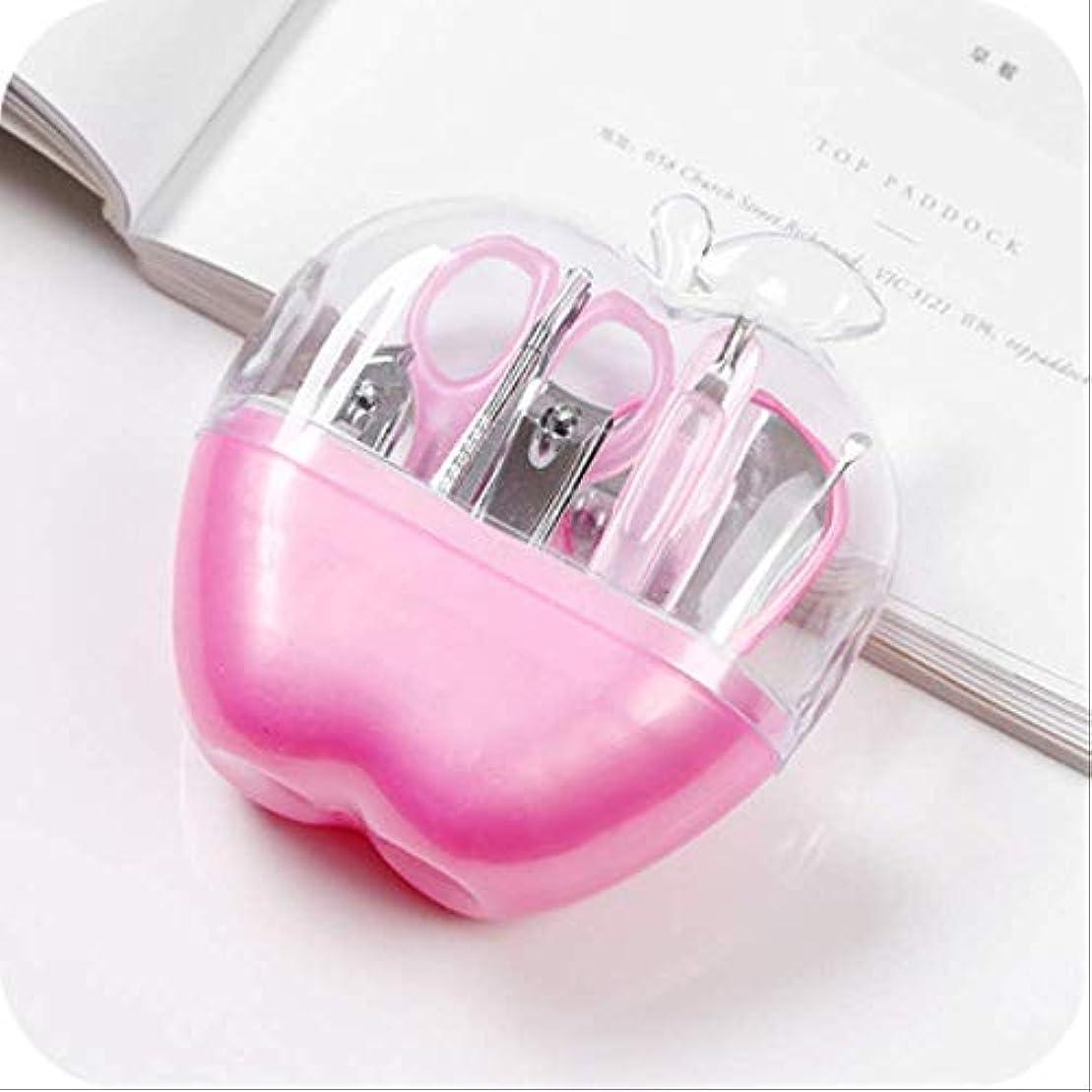 エンジニアリングテレックス強化する赤ちゃんカット爪切りアップルタイプ9ピースセットツールギフトキッズ爪切りセット ピンク[8点セット]