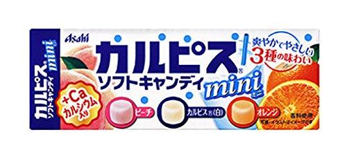 カルピス ソフトキャンディ ミニ 40g