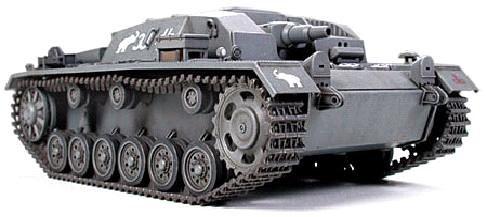 1/48 MMV(ミリタリーミニチュアビークルシリーズ) ドイツ III号突撃砲 B型