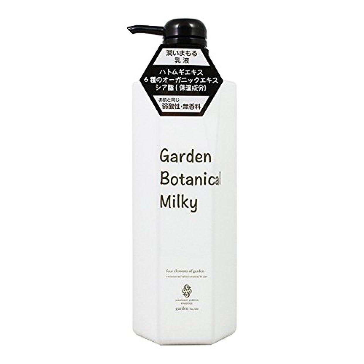 ジュース乗り出す降雨ガーデン ガーデン ボタニカルミルキー 600ml