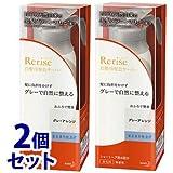 《セット販売》 花王 リライズ 白髪用髪色サーバー グレーアレンジ まとまり仕上げ 本体 (155g)×2個セット 染毛料 サーバーヘッド付き
