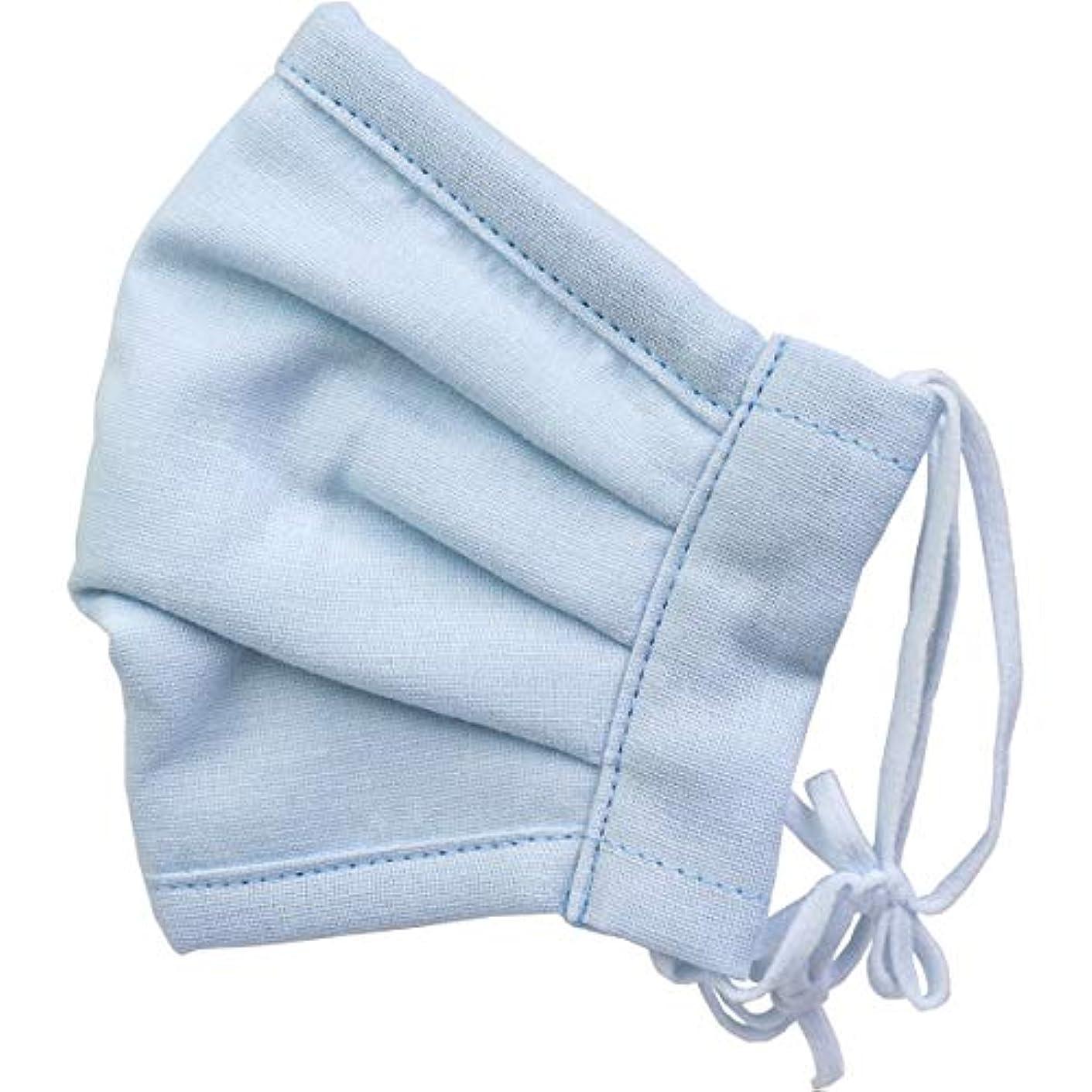 区シンプルさ引き出すさらふわマスクダイヤドビー 敏感肌用 ライトブルー ふつうサイズ 1枚入(単品)