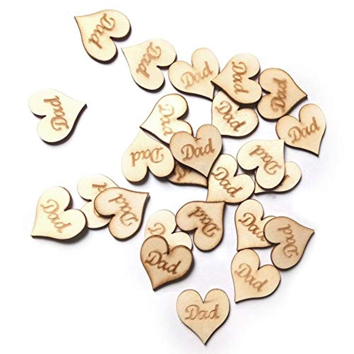 不確実閃光発音するNenon&wenom木材チップ 父の日 プレゼント ハート形 木製カード 装飾用木材チップ 部屋飾り物 雰囲気作り 結婚式 DIYホーム装飾 パーティー 誕生日 装飾品 撮影用 小物 多用途 工芸品 25個セット